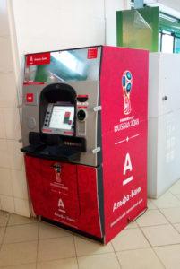 Оклейка пленкой банкомата