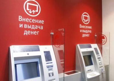 Интерьерное решение для отделения банка