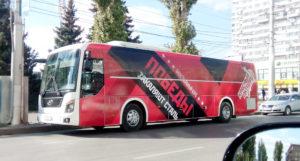 Брендинг автобуса большой вместимости для баскетбольного клуба автовинилом