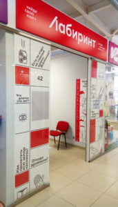 Комплексное оформление отдела выдачи товаров интернет-магазина