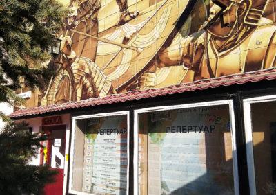 Комплексное брендирование фасадной части и интерьеров театра