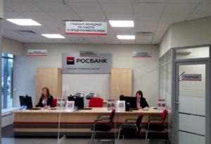 Навигационные таблички отделению банка