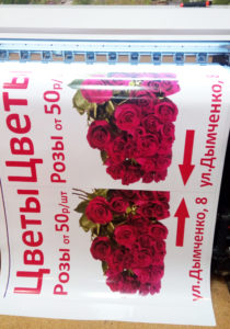 Интерьерная печать магазину цветов
